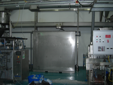 stainless steel ice/water tank